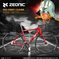 『ガンダム』シャア専用ロードバイクをジオニック社が開発!? ヘッドバッジデザインには大河原邦男描き下ろしエンブレムも