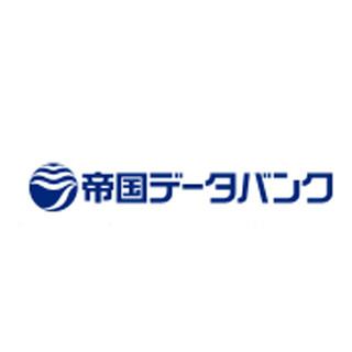 """2014年度の""""円安関連倒産""""、2.2倍に増加–中小・零細中心に全国で発生"""