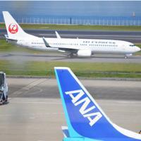 JALとANA、国際線全路線で燃油サーチャージなしへ - 6年半ぶり