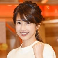 フジ退社の加藤綾子アナ、ブログであいさつ「感謝の気持ちしかありません」