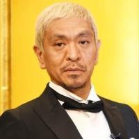 松本人志、小沢氏激怒の古市氏を擁護 -