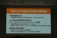 ヤフー、新幹線通勤を導入 - 月15万円まで支給