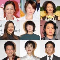 「2016年秋ドラマ」22作を視聴&ガチ採点! 視聴率や俳優の人気は無視、本当に面白い作品はコレだ