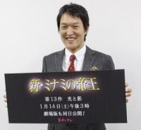 千原ジュニア、旧知の先輩・板尾創路との映画共演に「気恥ずかしい」
