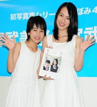 宮武美桜の画像 p1_13