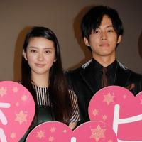 武井咲&松坂桃李、相思相愛ぶりを披露! 「本当に擬似恋愛している感じ」