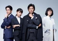 織田裕二、TBS連ドラで主演! IQ246の貴族役で土屋太鳳、D・フジオカと共演
