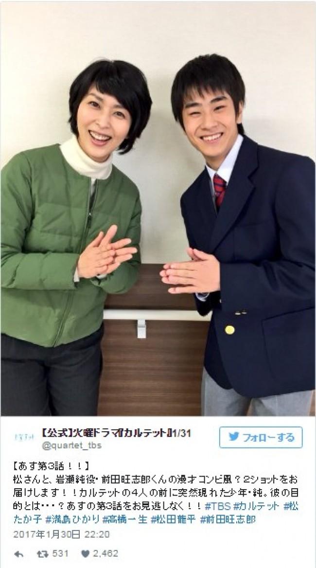 前田旺志郎の画像 p1_39