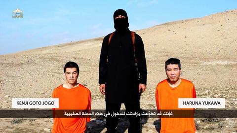 後藤健二氏らを殺害した覆面男の正体が明らかに【ISIS】