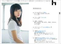 女優・岸井ゆきの、『真田丸』『99.9 -刑事専門弁護士-』でかわいい、と話題に
