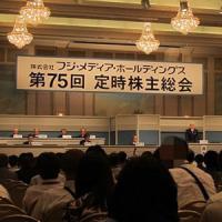 フジテレビ・亀山千広社長「まずはドラマ」発言も、7月期に希望なし?「放送前からトレンディ臭が……」