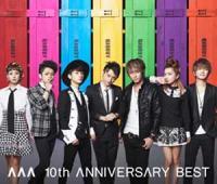 今年も『日本レコード大賞』は内定済み! 大賞はエイベックスのAAA!?