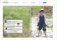 """安倍晋三首相の妻・アッキーも捜査対象!? 高樹容疑者の次に""""薬物""""逮捕されるのは――"""
