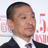 松本人志との確執を暴露した角田信朗は「格闘技界でも嫌われ者」!? 弟子の武蔵も12年間無視