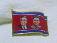 メルカリ「北朝鮮バッジ」大量出品の裏で詐欺事件も? 被害者が怒りの告発!