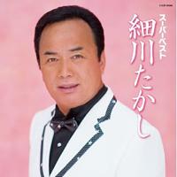カツラ疑惑だけじゃない! 過激すぎる超大御所歌手、細川たかしの歴代スキャンダル