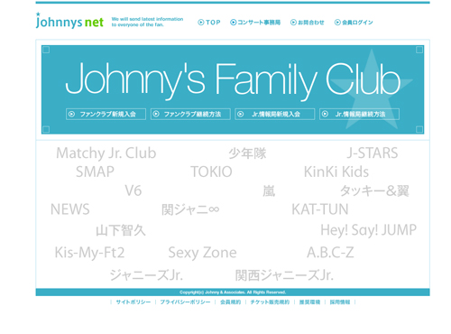 田口淳之介、KAT‐TUN脱退! 5月公演で見せた「涙」と「一生忘れないよ」のメッセージ