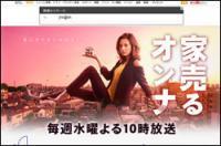 北川景子『家売るオンナ』3週連続10%超も……現場スタッフから「あのシーン」に心配の声噴出!?