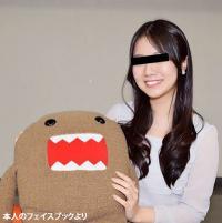 "NHKの現役美人アナが""パパ活""サイトに登録 「普通の出会い系だと思っていた」と本人"