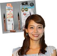 「相武紗季」夫、山田優や菜々緒を無断で広告に使用