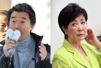 「小池都知事」と「橋下前大阪市長」が仲違い 原因は「渡辺喜美」