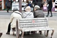 「高齢者は75歳以上」提言、年金改悪の陰謀?