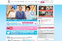 菊川怜の結婚でまたしても倫理観が問われるフジテレビのやり方
