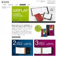 デザインフィル、knoxbrainより複数のノートが開けるリサイクルレザー製カバーを発売