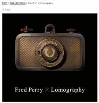 あまりにもお洒落すぎる。フレッドペリーとロモグラフィーのコラボカメラ新発売