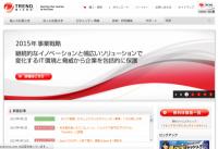 SIMフリー端末向け「ウイルスバスター モバイル」新発売