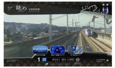 北陸新幹線・上野東京ラインの車窓動画が自宅でも楽しめる!JR東日本がサイト公開