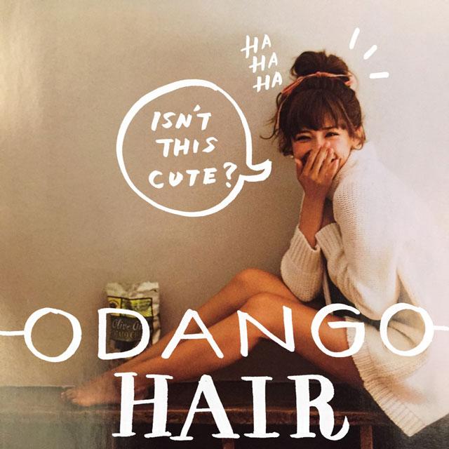 紗栄子ヘアーアレンジ公開「ほんと可愛い!」と話題