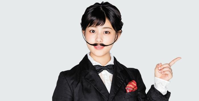 つけひげ姿の高畑充希さんの高画質な画像