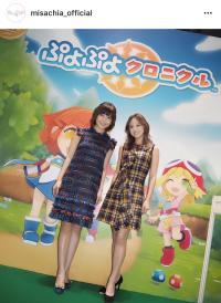 AAA宇野実彩子・伊藤千晃、揃って惜しみない美脚披露2ショット写真公開で「ほんまに可愛い」「足めっちゃきれい」
