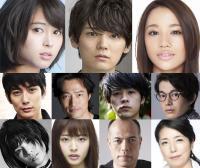 高畑裕太代役に成田凌が決定。「予期せぬトラブルなどもあり…」ABCアルバムが原作の映画『L-エル-』公開日も解禁