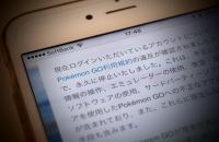 ポケモンGO、身に覚えがない利用停止の一部を解除。非純正マップアプリに注意