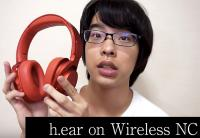 ソニー h.ear on Wireless NC動画レビュー:高音質LDACノイキャン無線ヘッドホン、iPhone 7でも使えます。Bluetoothで音楽は混雑に課題!?