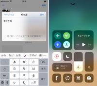 iPhoneのリマインダーはこう使おう。5つの便利ワザで作業忘れとサヨナラ:iPhone Tips