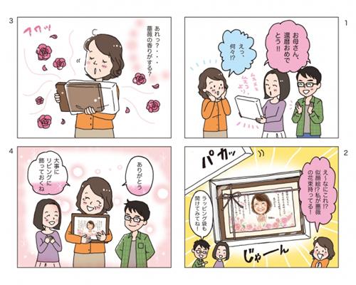 """古着が桜に!? ルミネ新宿で""""見たことないお花見""""開催中"""