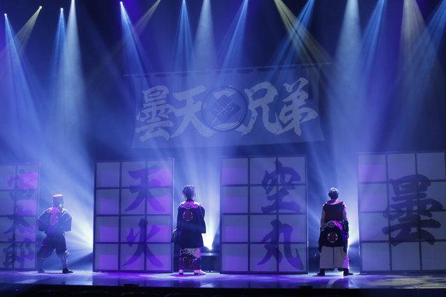 舞台 曇天に笑う