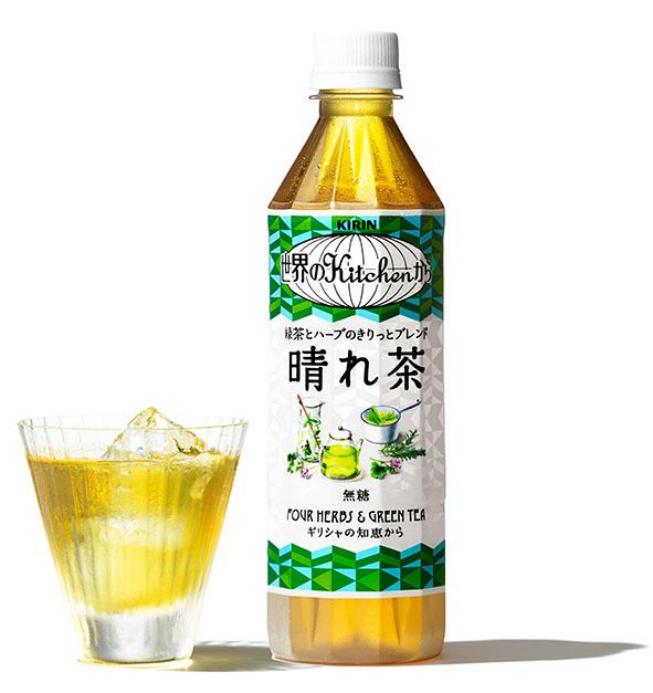 手軽にリフレッシュをかなえる♪ レモングラスやゼラニウムなど、4種のハーブが爽やかに香るお茶が誕生!
