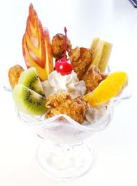 この夏、京都でウワサの「からあげパフェ」とは?