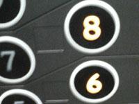 エレベータの行き先階ボタン、取り消しできる?