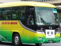 東京マラソンの「収容バス」に収容されたら?
