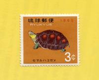 歴史の小さな証人!? 「沖縄切手」