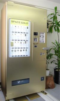 あの「純金の自動販売機」で実際に売れている!?