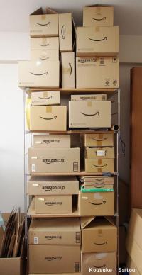 アマゾンの箱を全種類めざして集めている斎藤さんの、地味な苦労