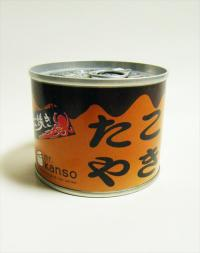 大阪人もびっくり!?世界初「たこ焼き」の缶詰を食べてみた