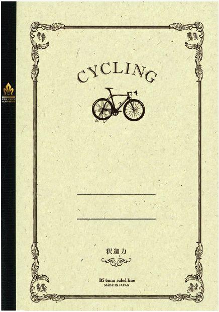 """自転車部の""""部活ノート""""。"""