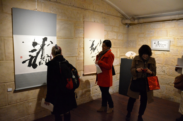 天理日仏文化協会の展示会